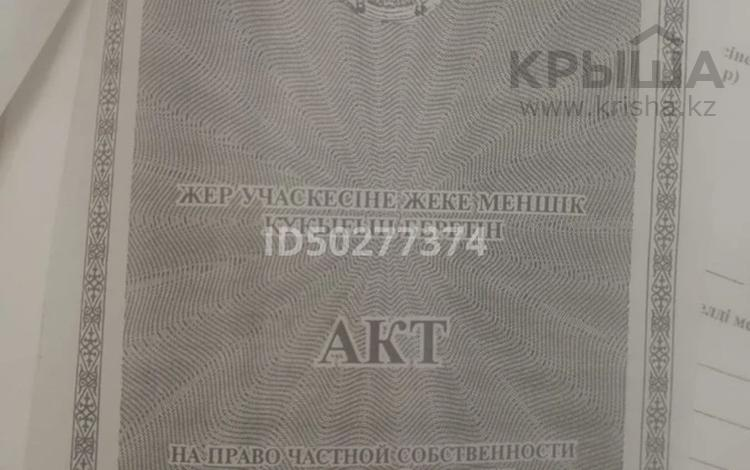 Дача с участком в 7 сот., Садов общество Самал — Верхняя Каскеленская трасса за 21 млн 〒
