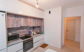 3-комнатная квартира, 62 м², 13/16 этаж, 38-ая ул за 25.8 млн 〒 в Нур-Султане (Астана)