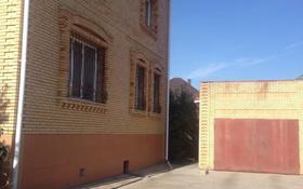 7-комнатный дом, 300 м², 10 сот., Челябинская 11 — Гвардейская за 89 млн 〒 в Костанае