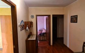 3-комнатная квартира, 67 м², 5/9 этаж, Тургенева за 12.5 млн 〒 в Актобе, мкр 5