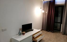 2-комнатная квартира, 60 м², 5/8 этаж помесячно, Достык 6 — Жолдасбекова за 200 000 〒 в Алматы, Медеуский р-н