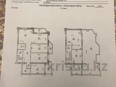 6-комнатная квартира, 272 м², 17/18 этаж, Абая за ~ 85 млн 〒 в Алматы, Бостандыкский р-н — фото 26