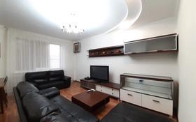 4-комнатная квартира, 146.5 м², 7/9 этаж, проспект Каныша Сатпаева 60 за 58 млн 〒 в Атырау