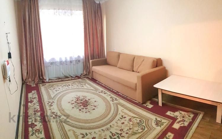 1-комнатная квартира, 30.6 м², 1/5 этаж, мкр Орбита-2, Мкр Орбита-2 за 14.5 млн 〒 в Алматы, Бостандыкский р-н