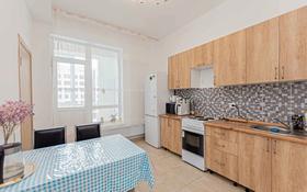 2-комнатная квартира, 71.7 м², 4/7 этаж, Кабанбай батыра за 35.5 млн 〒 в Нур-Султане (Астана), Есиль р-н