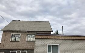 5-комнатный дом, 160 м², 10 сот., Лесозавод за 18 млн 〒 в Павлодаре