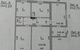 3-комнатный дом, 68 м², 7 сот., Тургенева 15/2 за 5 млн 〒 в