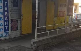 Магазин площадью 468 м², Ч.Валиханова 159А — Засядко за 100 млн 〒 в Семее