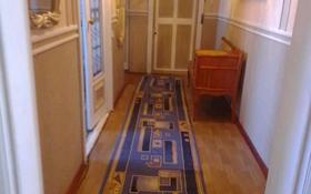 3-комнатная квартира, 78 м², 8/9 этаж помесячно, Парковая 124 — Франко за 120 000 〒 в Рудном