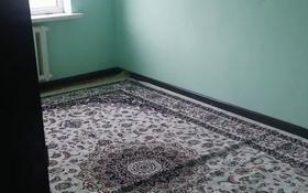 3-комнатная квартира, 63 м², 4/5 этаж помесячно, Центральная площадь 24 за 70 000 〒 в