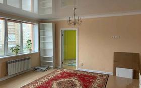3-комнатная квартира, 83 м², 5/16 этаж, Кошкарбаева 37 за ~ 32.3 млн 〒 в Нур-Султане (Астана), Алматы р-н