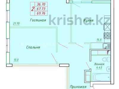 2-комнатная квартира, 69.76 м², А.Байтұрсынұлы — А 98 за ~ 19 млн 〒 в Нур-Султане (Астане)