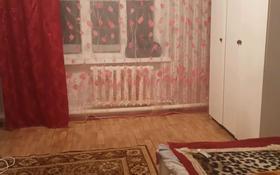 2-комнатная квартира, 42.5 м², 2/2 этаж помесячно, Мира 6 за 50 000 〒 в Щучинске