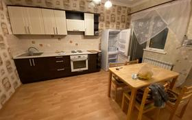 2-комнатная квартира, 60 м², 23/24 этаж, 23-15 за 22.9 млн 〒 в Нур-Султане (Астана), Есиль р-н