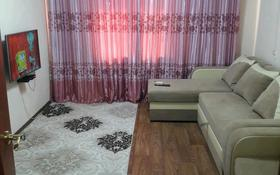 2-комнатная квартира, 45 м², 2/5 этаж посуточно, Абая 34а — Есенова за 8 000 〒 в