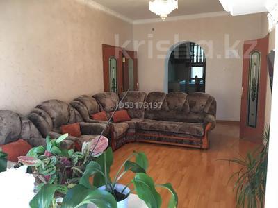 7-комнатный дом, 280 м², 10 сот., Ертыс 9 — Хантау за 83 млн 〒 в Нур-Султане (Астана), Алматы р-н — фото 8