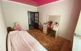 4-комнатная квартира, 109 м², 7/9 этаж, 9-й микрорайон 37 за 21 млн 〒 в Темиртау