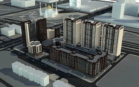 1-комнатная квартира, 45 м², Кабанбай батыра 29 — Сыганак за 16.2 млн 〒 в Нур-Султане (Астана), Есиль р-н