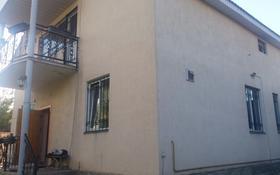 7-комнатный дом, 210 м², 7 сот., Бирлик за 33 млн 〒 в Кыргауылдах