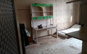 3 комнаты, 83 м², мкр Орбита-3, Мустафина 13 — Торайгырова за 50 000 〒 в Алматы, Бостандыкский р-н