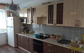 3-комнатная квартира, 90.9 м², 4/9 этаж, Шахтёров 23 за 28.4 млн 〒 в Караганде, Казыбек би р-н