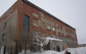 Промбаза 0.3282 га, Индустриальная 2/5 за ~ 108.2 млн 〒 в Шахтинске