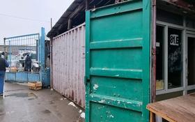 Контейнер площадью 20 м², Ташкентский тракт за 4 млн 〒 в Алматы