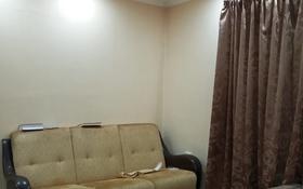 4-комнатный дом, 143 м², 7 сот., Алтынсарина 5Б за 29 млн 〒 в Жанатурмысе