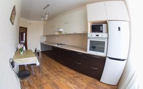 2-комнатная квартира, 80 м² посуточно, Фролова 65 за 9 900 〒 в Костанае