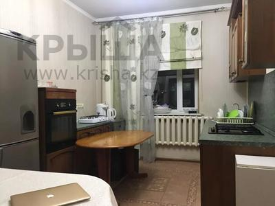 7-комнатный дом посуточно, 250 м², 6 сот., Чубары — Мендешева за 60 000 〒 в Нур-Султане (Астана), Есиль р-н — фото 13