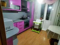 2-комнатная квартира, 52 м², 2/5 этаж