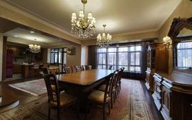 7-комнатная квартира, 450 м², 3/5 этаж, Аль-Фараби — Луганского за 200 млн 〒 в Алматы, Медеуский р-н