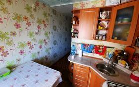 1-комнатная квартира, 35 м², 3/9 этаж, проспект Нурсултана Назарбаева 23 за 7.2 млн 〒 в Кокшетау