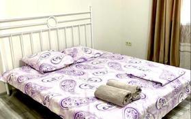 2-комнатная квартира, 50 м², 4/10 этаж посуточно, мкр Аксай-5 25 за 11 000 〒 в Алматы, Ауэзовский р-н