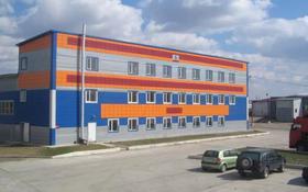 Промбаза 141 сотка, Щербакты 10/5 за 1.8 млрд 〒 в Нур-Султане (Астана), Алматы р-н