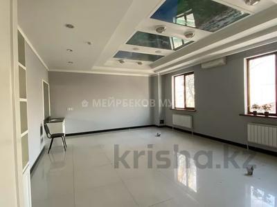 Офис площадью 500 м², Маркова 28 — Тимирязева за 3 500 〒 в Алматы, Бостандыкский р-н — фото 5