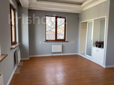 Офис площадью 500 м², Маркова 28 — Тимирязева за 3 500 〒 в Алматы, Бостандыкский р-н — фото 8