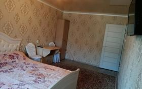1-комнатная квартира, 80 м², 2/5 этаж посуточно, 3-й микрорайон 48 за 5 000 〒 в Кульсары