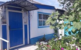 4-комнатный дом, 80 м², Гагарина 86 за 5 млн 〒 в Аулиеколе