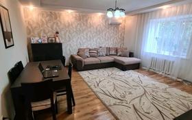 5-комнатный дом, 180 м², 3 сот., улица Айтиева 115 за 33 млн 〒 в Уральске