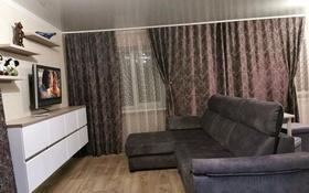 1-комнатная квартира, 40 м², 3 этаж посуточно, улица Крылова 87 за 10 000 〒 в Усть-Каменогорске
