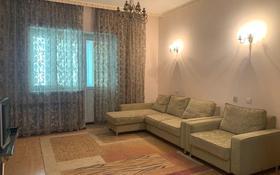 2-комнатная квартира, 50 м², 9/20 этаж посуточно, Абая 150/230 за 12 000 〒 в Алматы, Бостандыкский р-н