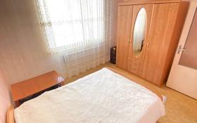2-комнатная квартира, 57 м², 5/9 этаж, 5 мкр 10 за 16.5 млн 〒 в Аксае