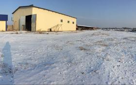 Завод 8 га, Центральная за 2 млн 〒 в Байсерке
