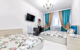 1-комнатная квартира, 42 м², 6/15 этаж посуточно, Қабанбай батыр 48/5 за 15 000 〒 в Нур-Султане (Астана), Есиль р-н