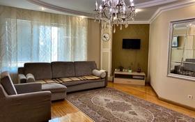 3-комнатная квартира, 130 м², 7/18 этаж помесячно, Ходжанова 78 за 350 000 〒 в Алматы, Бостандыкский р-н