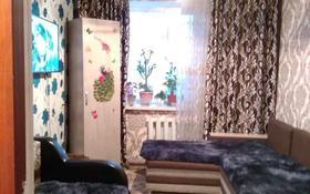 2-комнатная квартира, 50 м², 3/3 этаж, Сейфуллина 5 за 10.5 млн 〒 в Капчагае