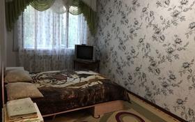 1-комнатная квартира, 37 м², 3/5 этаж, Кабанбай батыра 147 за 8 млн 〒 в Талдыкоргане