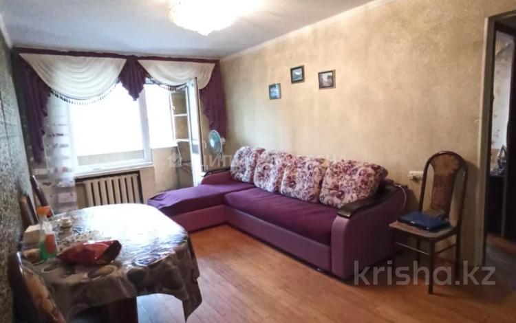 3-комнатная квартира, 54.9 м², 2/5 этаж, Радостовца 47 за 23 млн 〒 в Алматы, Алмалинский р-н