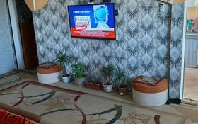 3-комнатная квартира, 49 м², 4/5 этаж, Микрорайон Сатпаева 8 за 11.5 млн 〒 в Балхаше